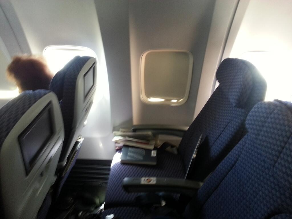 United Airlines Presents The Worst Seat Ever
